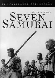 Семь самураев / Seven samurai (1954)
