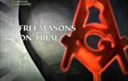 NGO: Тайны масонства / Freemasons on trial (2007)