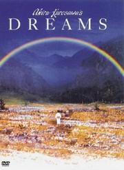 Сны Акиры Куросавы / Akira Kurosawa's Dreams