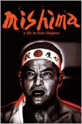 Мисима: Жизнь в четырех главах / Mishima: A Life In Four Chapters (1985)
