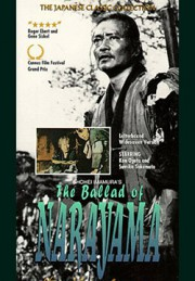 Легенда о Нараяме / Ballad of Narayama
